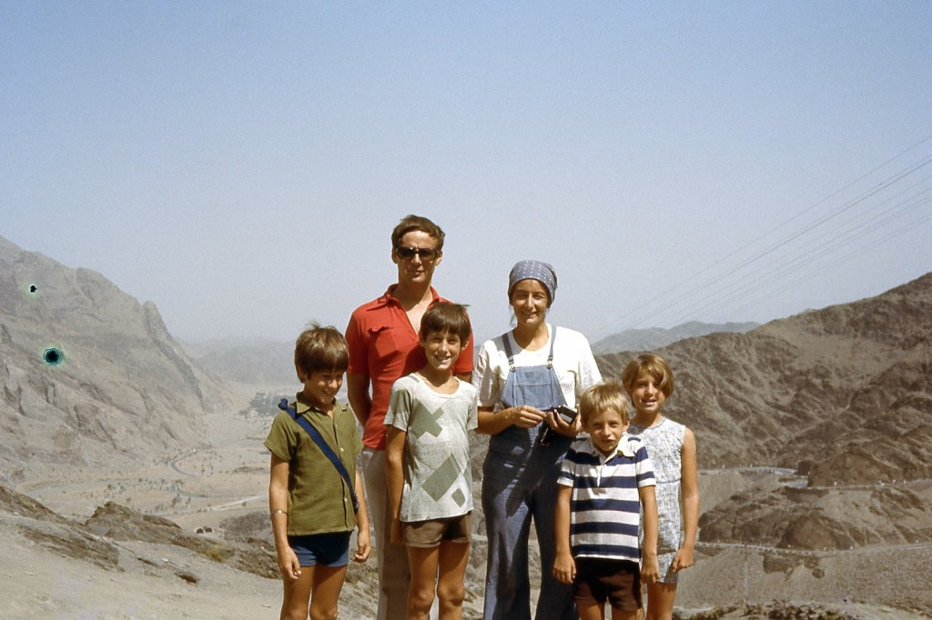 1977 Family in Kyhber Pass